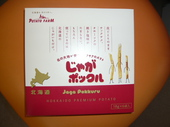 P1020680.JPG