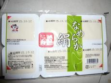 P1030295.JPG